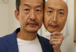 Japonská společnost vyrábí hyper realistické masky